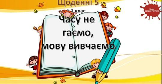 /Files/images/10__klas/каф.jpg