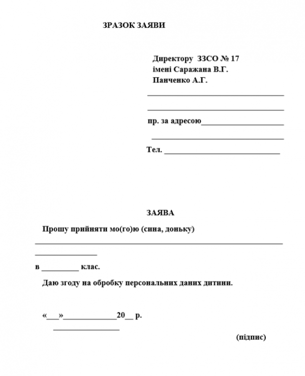 /Files/images/10__klas/р7.png
